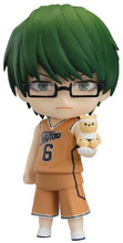 Image: Kuroko's Basketball Nendoroid Action Figure: Shintaro Midorima  - Orange Rouge