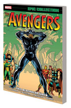 Image: Avengers Epic Collection: This Beachhead Earth SC  - Marvel Comics