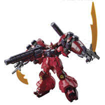 Image: Gundam GP-Rase-Two-Ten Bandai Spirits HGBD Model Kit  (1/144 scale) - Bandai Hobby