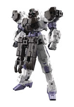 Image: 30 Minute Mission Armor Set: 16 Rabiot Base Attack  (Dark Brown) - Bandai Hobby