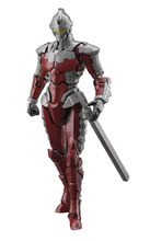 Image: Ultraman Action Suit Standard Model Kit: 7.5 Version Figure-Rise  - Bandai Hobby