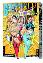 Image: Bakuman Vol. 20 SC  - Viz Media LLC