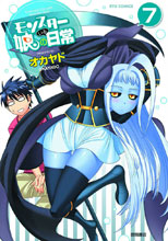 Image: Monster Musume Vol. 07 GN  - Seven Seas Entertainment LLC