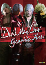 Image: Devil May Cry 3142: Graphic Arts SC  - Udon Entertainment Corp