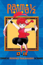 Image: Ranma 1/2 2-in-1 Edition Vol. 09  (vols. 17-18) SC - Viz Media LLC