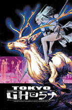 Image: Tokyo Ghost #9 (cover A - Murphy & Hollingsworth) - Image Comics