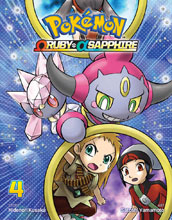 Image: Pokemon Omega & Alpha Adventure: Ruby & Sapphire Vol. 04 SC  - Viz Media LLC
