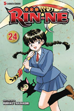 Image: Rin-Ne Vol. 24 SC  - Viz Media LLC