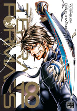 Image: Terra Formars Vol. 18 GN  - Viz Media LLC