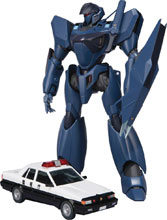Image: Robot Spirits Action Figure: Mobile Police Patlabor Saturn  - Tamashii Nations