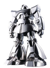 Image: Absolute Chogokin MSG Mini-Figure: GM-10 Dom  - Tamashii Nations