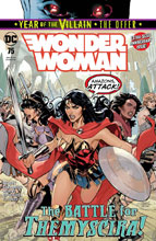 Image: Wonder Woman #75 (Year of the Villian: The Offer) - DC Comics