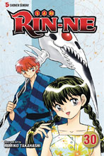 Image: Rin-Ne Vol. 30 SC  - Viz Media LLC