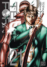 Image: Terra Formars Vol. 21 GN  - Viz Media LLC