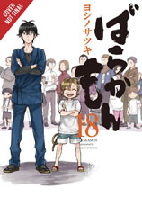 Image: Barakamon Vol. 18 GN  - Yen Press