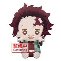 Image: Demon Slayer: Kimetsu Big Plush - Tanjiro Kamado  (version 2) - Banpresto