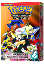 Image: Pokemon Adventures Platinum Vol. 07 SC  - Viz Media LLC