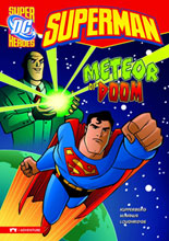 Image: DC Super Heroes Superman Young Readers: Meteor of Doom SC  - Capstone Press