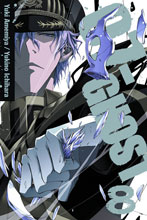 Image: 07-Ghost Vol. 08 SC  - Viz Media LLC