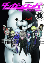 Image: Danganronpa: The Animation Vol. 01 SC  - Dark Horse Comics