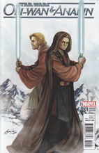 Image: Obi-Wan and Anakin #1 (Oum variant cover - 00141) - Marvel Comics