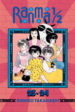 Image: Ranma 1/2 2-in-1 Edition Vol. 12  [Vols. 23, 24] SC - Viz Media LLC