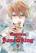 Image: Requiem of the Rose King Vol. 03 GN  - Viz Media LLC