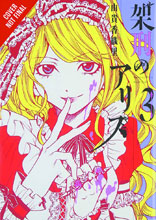 Image: Alice in Murderland Vol. 03 GN  - Yen Press
