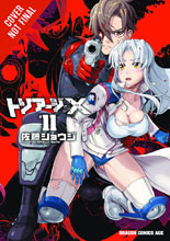 Image: Triage X Vol. 11 SC  - Yen Press