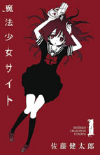 Image: Magical Girl Site Vol. 01 SC  - Seven Seas Entertainment LLC