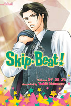 Image: Skip Beat 3-in-1 Vol. 12 SC  - Viz Media LLC