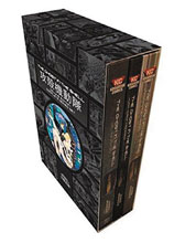 Image: Ghost in Shell Deluxe Complete Boxed Set  - Kodansha Comics