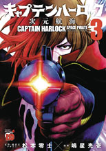 Image: Captain Harlock Space Pirate: Dimensional Voyage Vol. 03 SC  - Seven Seas Entertainment LLC