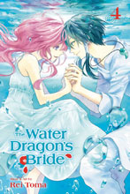 Image: Water Dragons Bride Vol. 04 GN  - Viz Media LLC