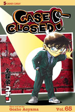 Image: Case Closed! Vol. 65 SC  - Viz Media LLC