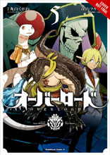 Image: Overlord Vol. 05 GN  - Yen Press