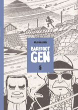 Image: Barefoot Gen Vol. 05 GN  (current printing) - Last Gasp