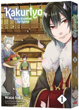Image: Kakuriyo: Bed & Breakfast for Spirits Vol. 01 GN  (Web Super Special) - Viz Media LLC
