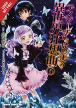 Image: Death March to the Parallel World Rhapsody Vol. 06 SC  - Yen Press