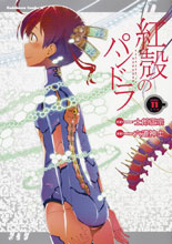 Image: Pandora in the Crimson Shell: Ghost Urn Vol. 11 SC  - Seven Seas Entertainment LLC