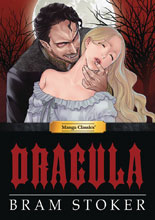 Image: Manga Classics: Dracula HC  - Udon Entertainment Inc