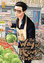 Image: Way of the Househusband Vol. 02 GN  - Viz Media LLC