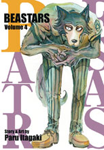 Image: Beastars Vol. 04 GN  - Viz Media LLC