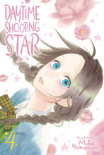 Image: Daytime Shooting Star Vol. 04 GN  - Viz Media LLC