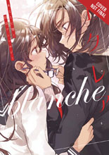 Image: Eclair Blanche Resonates Heart Girls Love Yuri Anthology GN  - Yen Press
