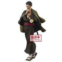 Image: One Piece Treasure Cruise World Journey V3 Figure: Dracule Mihawh  - Banpresto