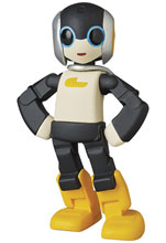 Image: Robi UDF Figure: Series Robi 2  (Yellow) - Medicom Toy Corporation