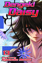 Image: Dengeki Daisy Vol. 13 GN  - Viz Media LLC