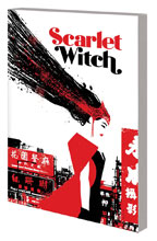 Image: Scarlet Witch Vol. 02: World of Witchcraft SC  - Marvel Comics