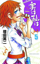 Image: My Monster Secret Vol. 05 SC  - Seven Seas Entertainment LLC